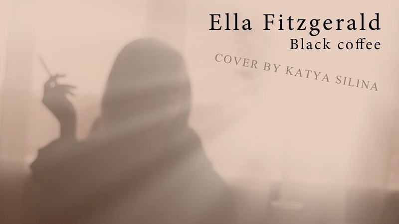 Ella Fitzgerald - Black coffee (COVER BY KATYA SILINA)