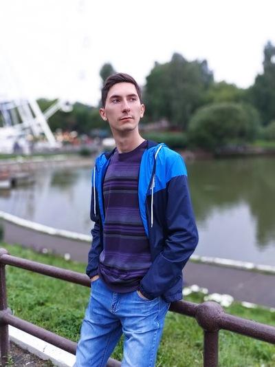 Артем Кислицын