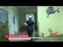 Киев, 14 июня. 2018 видео ТСНРодители детей, которые пострадали во время взрыва в Киеве, рассказали о состоянии малышей