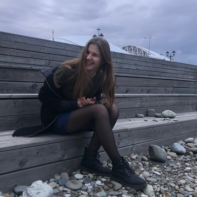 Аня Костенко