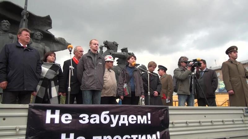 4 октября - расстрел защитников Отечества
