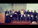 Сестры Церкви Хреста Господня