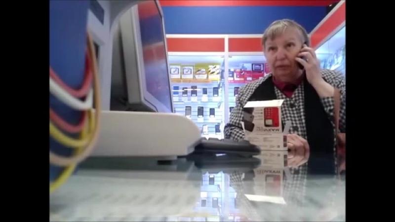 Бабка Main Moments