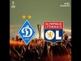 Жеребьевка 1/16 финала Лиги Европы!