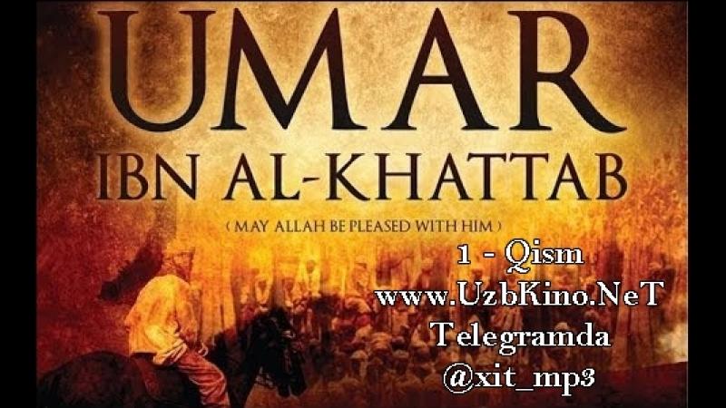 UMAR IBN XATTOB R.A. Haqida (1 qism)