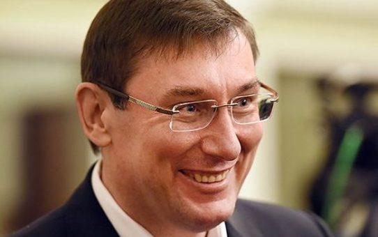 Генпрокурор Украины сказал украинцам - гавкайте дальше