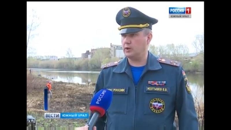 Чистый берег Вести Южный Урал