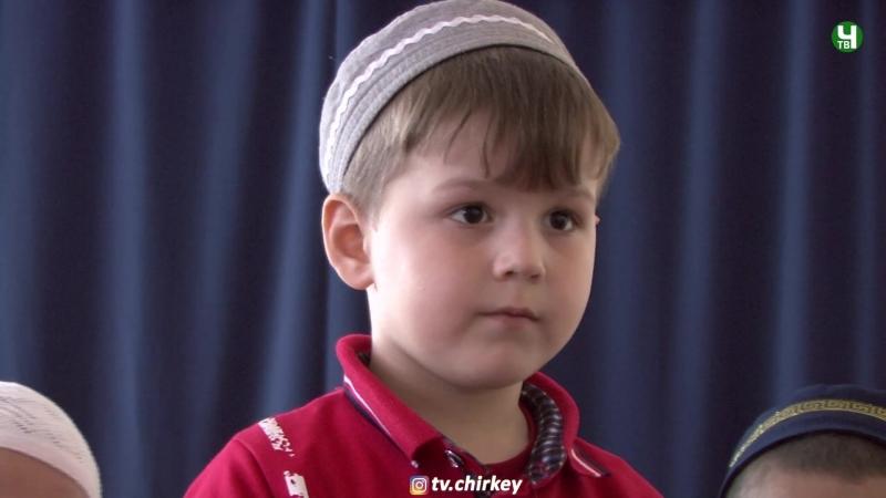 Конкурс в детском садике п. Дубки на тему:Это должен знать каждый мусульманин и мусульманка