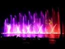 СИРТАКИ шоу волшебные фонтаны Кипр