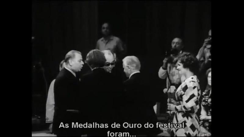 9-й Московский международный кинофестиваль 1975. Лучший фильм Дерсу Узала