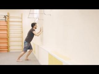 Лечебная гимнастика после травм стопы и голени