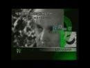 Программа передач на утро (НТВ-International в Америке, 11.09.2001)