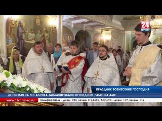 В Кафедральном соборе святого благоверного князя А. Невского в день Вознесения Господня состоялась праздничное богослужение