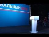 Алексей Навальный в Перми