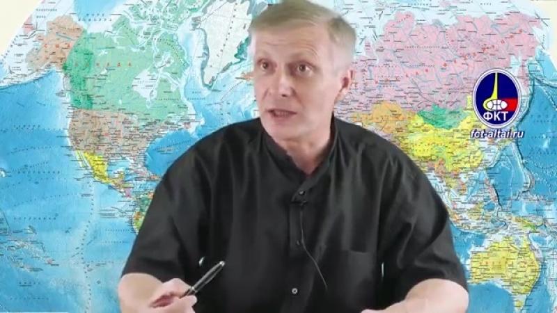 Кисинджер на Примаковских чтениях и чашка чая с Путиным. Пякин В. В.