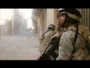 Война по принуждению (2008). Бой между иракскими повстанцами и американскими солдатами в Тикрите, Ирак