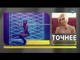 ЗВЕЗДА МОЯ: Полина Гагарина