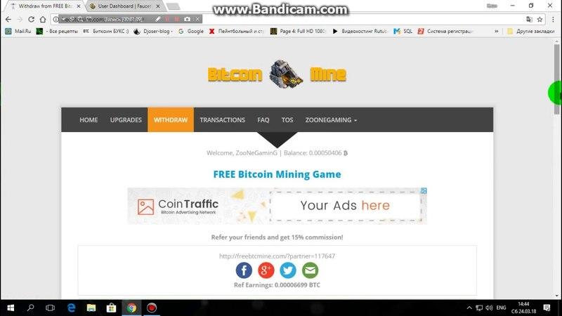 FreeBTCmine.com ВЫВОД 50 000 САТОШ!|50 satoshi каждые 13 минут!