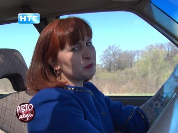 Автоледи - Выпуск №24 (Эфир 25.05.2018)