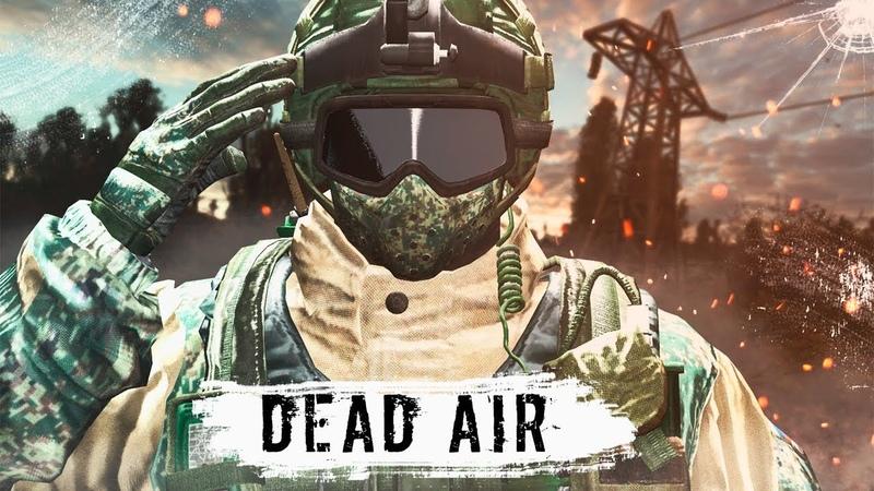 S.T.A.L.K.E.R. КАК УСТАНОВИТЬ — «DEAD AIR»