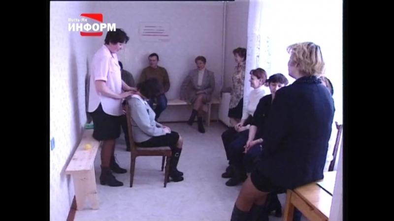 Клуб здорового образа жизни 1998 (Архивы нашей памяти)