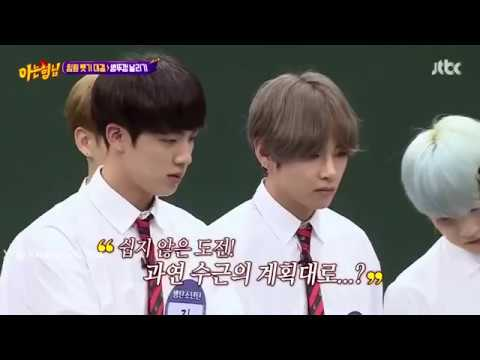 Knowing Bros 94 - Jungkook defeats Lee Soo Geun