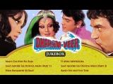 Dharam Veer [1977] Songs - Dharmendra, Jeetendra, Neetu, Zeenat Aman