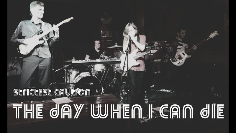Strictest Caution - The Day When I Can Die (live at Bolivar)