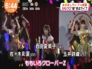 Momoiro Clover Z and Takoyaki Rainbow - Mezamashi TV 20180717