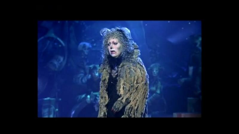 Musical CATS Grizabella's rejection Elaine Raige MEMORY.Ария Гризабеллы из Мюзикла Кошки