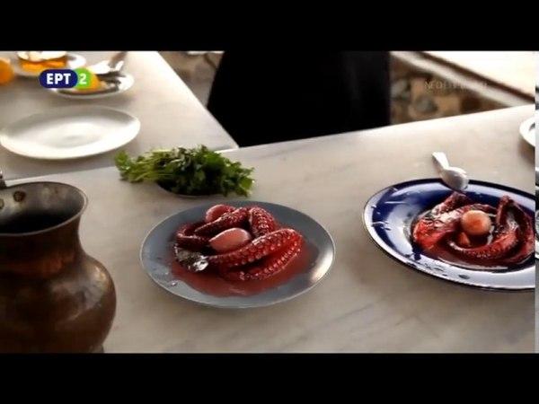 Χταπόδι λεμονάτο και ταχινόσουπα Όψον Ψαλμός, Ε