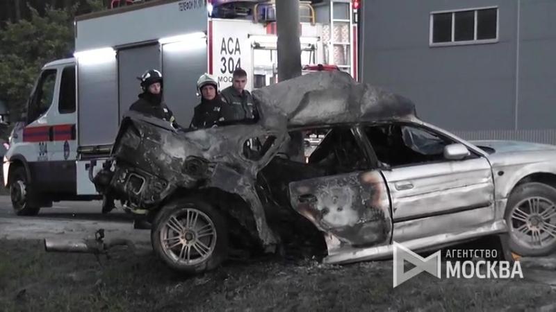 Последствия ДТП на Рязановском шоссе