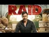 Рейд | Raid | Официальный трейлер | Indian Films | RUS SUB