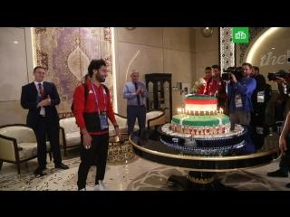 Салаху подарили 100-килограммовый торт