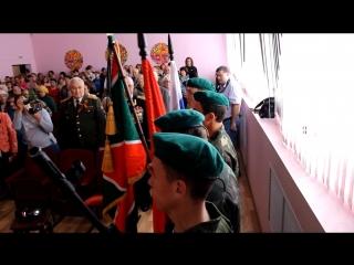 Вынос знамён ВПК Боевой расчёт при дд Единство