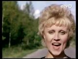 Анне Вески - Позади крутой поворот