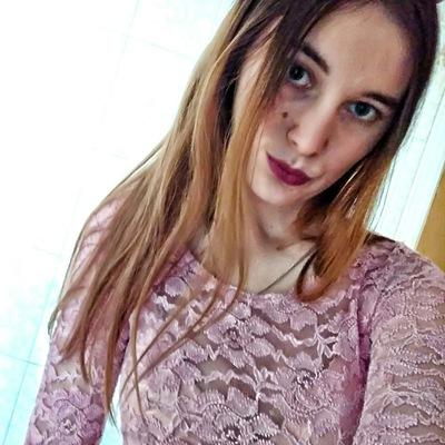 Дарья Леплянина