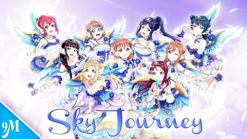 9 Mermaids - Sky Journey [English Full Cover]