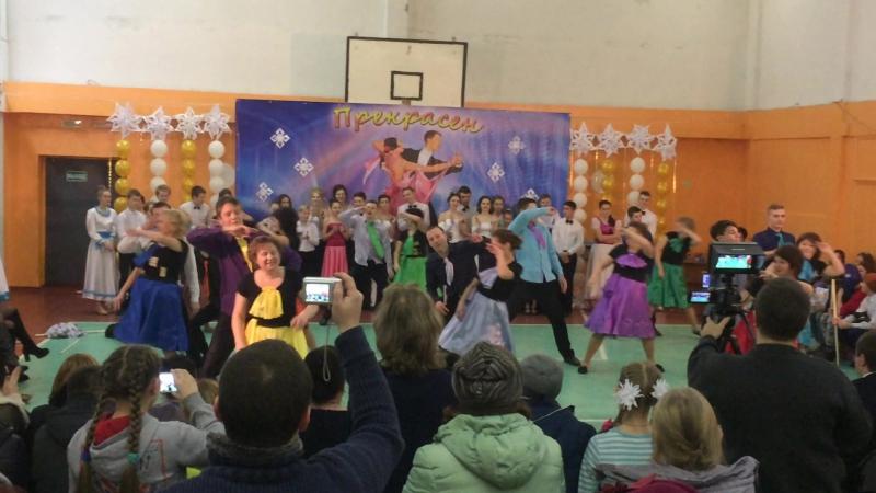 Танец учителей