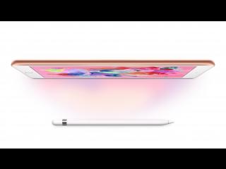 Новый 9,7-дюймовый ipad с поддержкой apple pencil