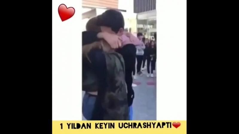Силная любовь
