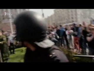 Школьники бьют казаков на митинге 5 мая. ШОК