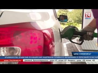 Автотурист о крымских ценах на горючее: «Честно говоря, по сравнению с ростовскими, здесь цены заоблачные»