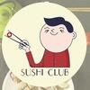 Sushi Club | Доставка еды в Сыктывкаре | Суши