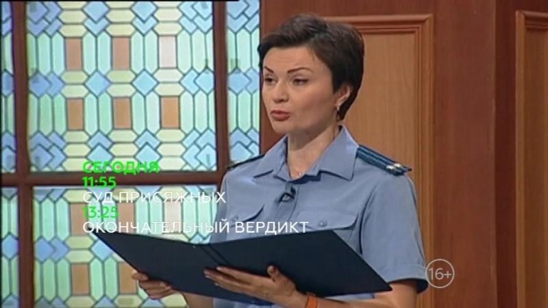 Анонс за 10.09.13 НЕДОРОСЛЬ