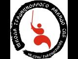 Школа Традиционного Айкидо СПб vk.com/takemusukids