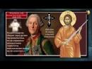 Русское государство управляется непосредственно Самим Богом а иначе невозможно понять как оно существует
