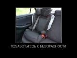 Госавтоинспекция призывает родителей быть ответственными и перевозить ребенка в автокресле. Самое важное, что должен знать кажды