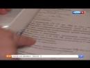 Вести Москва Вести Москва Эфир от 22 ноября 2017 года 08 35