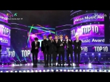 171202 BTS receiving the award for Top 10 MelOn Artists @ 2017 MelOn Music Awards